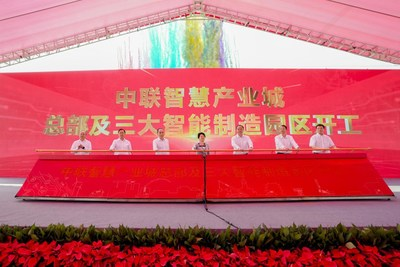 """Zoomlion de China celebra la ceremonia el 17 de septiembre, y da inicio a las construcciones del edificio de la sede, el parque de maquinaria de elevación, el parque de maquinaria de bombeo de concreto y el parque de maquinaria de trabajo aéreo de su proyecto """"ciudad de la industria inteligente""""."""